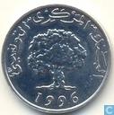 Tunesië 5 millim 1996