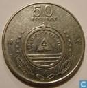 """Cape Verde 50 escudos 1994 """"Macelina"""""""