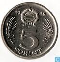 Hongrie 5 forint 1979