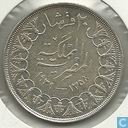 Egypt 20 piastres 1939 (year 1358)