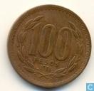 Chile 100 Peso 1981