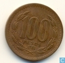 Chile 100 pesos 1981