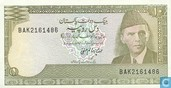 Pakistan 10 Rupees (P39a3b) ND (1983-84)