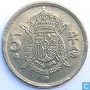 Spain 5 pesetas 1977 (1975)