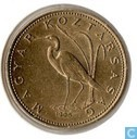 Hongrie 5 forint 1996
