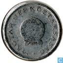 Hungary 1 Forint 1952