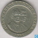 "Spain 200 pesetas 1991 ""Madrid European Capital of Culture"""