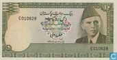 Pakistan 10 Rupees (P29a1) ND (1976)