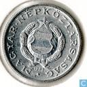 Hungary 1 forint 1983