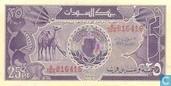 Sudan 25 Piastres (L1985)