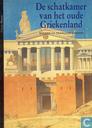 De schatkamer van het oude Griekenland
