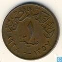 Egypte 1 millieme 1938 (AH1357)