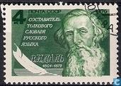 Wladimir Dal