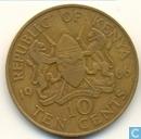 Kenia 10 cents 1966