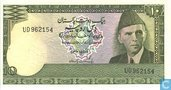 Pakistan 10 Rupees (P29a2) ND (1976)