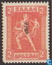 Postzegels - Griekenland - Goden, opdruk