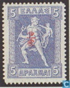 Postage Stamps - Greece - Gods, overprinting