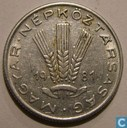 Hungary 20 fillér 1981