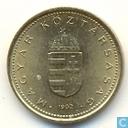 Hungary 1 forint 1992