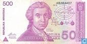 Croatia 500 Dinara