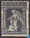 Postzegels - Griekenland - Hermes en Iris