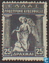 Postage Stamps - Greece - Hermes and Iris