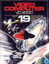 Oudste item - 19 : Outer Space Combat