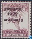 Neue Griechenland Überdrucken