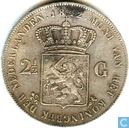 Netherlands 2½ gulden 1842