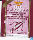 American Ginseng Jasmine Tea