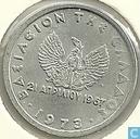Greece 10 Lepta 1973