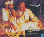 Postage Stamps - Portugal [PRT] - PORTUGAL '98 Stamp Exhibition