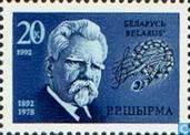 RR Schirma (1892-1978) compositeur