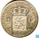 Netherlands 2½ gulden 1843