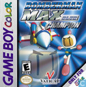Bomberman Max Blue: Champion