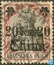 Germania inscription DEUTSCHES REICH with print
