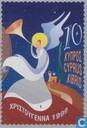 Postzegels - Cyprus [CYP] - Kerstmis