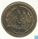 Morocco 10 santimat 2002 (year 1423)