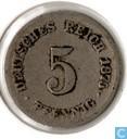 German Empire 5 pfennig 1875 (C)