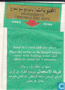 Tea bags and Tea labels - Al Diafa - Camomille with Mint