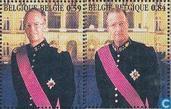 2003 anniversary King Baudouin (BEL 1225)