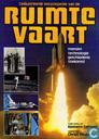 Geïllustreerde encyclopedie van de ruimtevaart