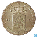 Netherlands silver ducat 1816