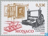 Stamp and coin museum