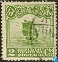 Chinese Jonk (Londense druk)