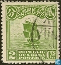 Chinese Junk (Londoner Ausgabe)