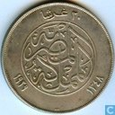 Egypt 20 piastres 1929 (year 1348)