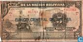 Bolivia 5 Bolivianos
