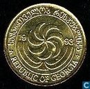 Géorgie 50 thetri 1993