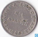 Greece 1 drachma 1926